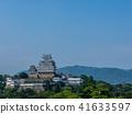 himeji castle, himeji jo, hakuro-jo 41633597