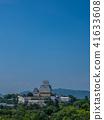 himeji castle, himeji jo, hakuro-jo 41633608