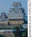 himeji castle, himeji jo, hakuro-jo 41633627