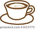 拿鐵咖啡 咖啡 電腦線上鑑識證據擷取器 41633773