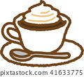 咖啡 電腦線上鑑識證據擷取器 飲料 41633775