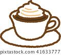 咖啡 電腦線上鑑識證據擷取器 飲料 41633777