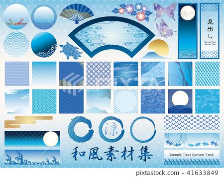 日式材料夏季版 41633849