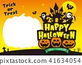 halloween pumpkin ghost 41634054