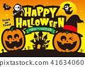 halloween pumpkin ghost 41634060