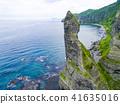 Seta Kamui Rock航空攝影(Kohei Hokkaido) 41635016