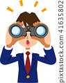男子高中生凝視雙筒望遠鏡,注意到一些事情 41635802