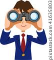 調查雙筒望遠鏡的人高中學生 41635803