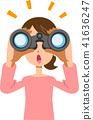 調查雙筒望遠鏡和注意某事的一個少婦 41636247