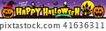 halloween pumpkin ghost 41636311