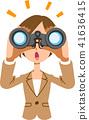 調查雙筒望遠鏡和注意某事的工作的女性女商人 41636415