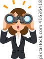 調查雙筒望遠鏡和注意某事的工作的女性女商人 41636418