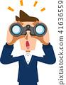 男性丈夫父親偷窺雙筒望遠鏡和注意到的東西 41636559