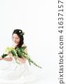 新娘 41637157