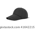 3d rendering of a single black baseball cap with black stitching lying on a white background. 41642215