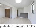 아파트 LDK 41642917