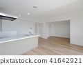 아파트 LDK 41642921