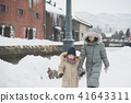 Asian children holding hands and walking together 41643311