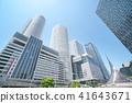 """나고야 역 근처 조치 트윈 타워 빌딩과 로터리 기념비 """"비상""""2018 년 4 월 41643671"""