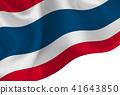 泰国旗子旗子背景 41643850
