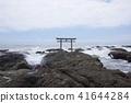이바라키 현의 오오 아라이 해안과 神磯 도리 41644284
