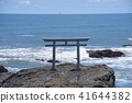 오아라이, 오오아라이, 해안 41644382