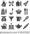 kitchen, icons, vector 41645562