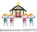 儿童神社 41645734