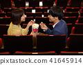 電影院 電影 影院 41645914