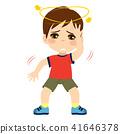 Dizzy Kid 41646378