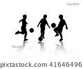 collection, player, silhouette 41646496