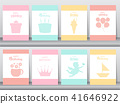Set of birthday invitations on paper cards, poster 41646922