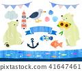 White bear and summer illustration 41647461