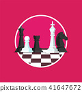 Business strategy with chess figures  41647672