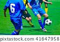 足球足球 41647958