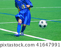 축구, 풋볼, 스포츠 41647991