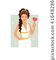Goddess Aphrodite vector 41648286