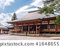 motsuji temple, nave, main temple building 41648655