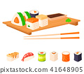 seafood vector japanese 41648905
