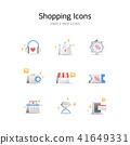 購物 相機 商店 41649331
