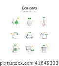 環境 自然 全球 41649333