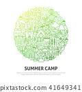 background, circle, summer 41649341