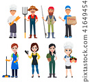People of different professions 41649454