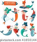character, fish, fantasy 41650144
