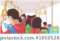 Illustration of people using public transport 41650528