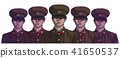 Illustration of nameless north korean soldiers 41650537