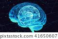 AI·人工智能 41650607