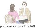 一個女人在一家咖啡館聊天 41651498