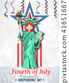 Fourth of July. US Independence Day 41651667