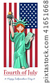 Fourth of July. US Independence Day card 41651668